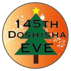 145th DOSHISHA EVE